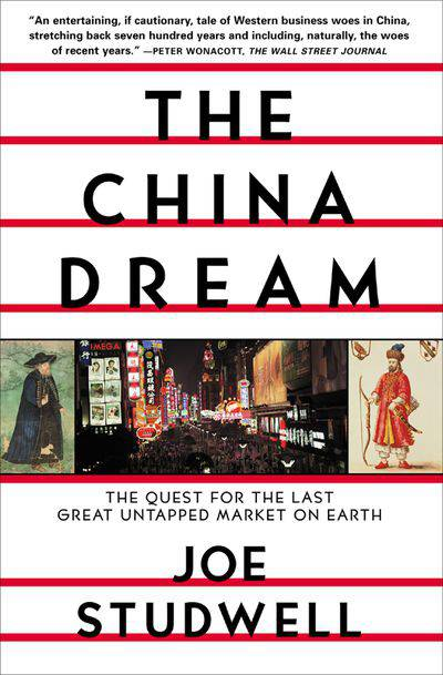 Buy The China Dream at Amazon
