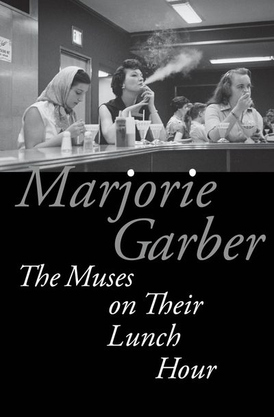 Buy The Muses on Their Lunch Hour at Amazon