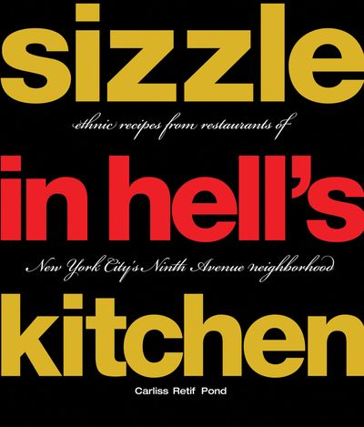 Buy Sizzle in Hell's Kitchen at Amazon