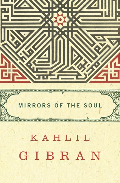 Buy Mirrors of the Soul at Amazon