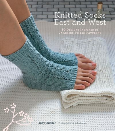 Buy Knitted Socks East and West at Amazon