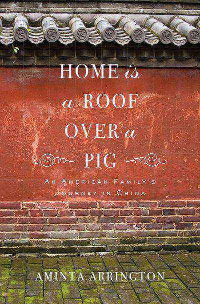 Buy Home Is a Roof Over a Pig at Amazon