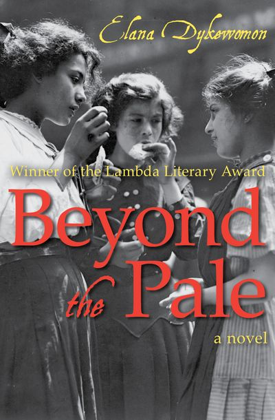 Buy Beyond the Pale at Amazon
