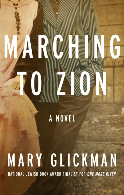 Buy Marching to Zion at Amazon