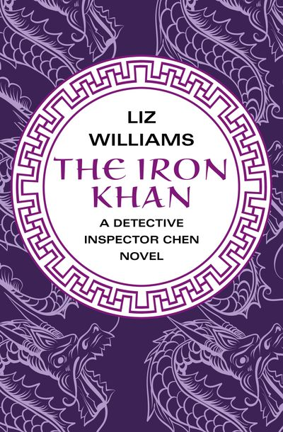 Buy The Iron Khan at Amazon