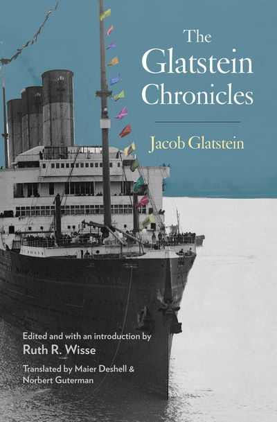 Buy The Glatstein Chronicles at Amazon