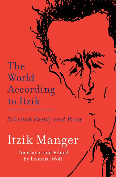 Buy The World According to Itzik at Amazon