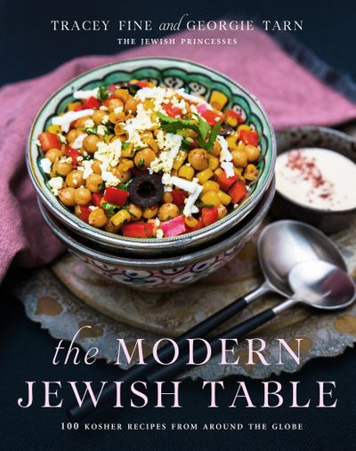 Buy The Modern Jewish Table at Amazon