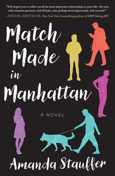 Buy Match Made in Manhattan at Amazon