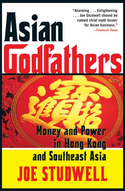 Buy Asian Godfathers at Amazon