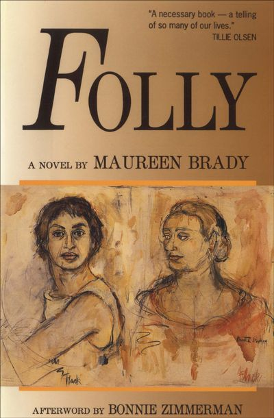 Buy Folly at Amazon