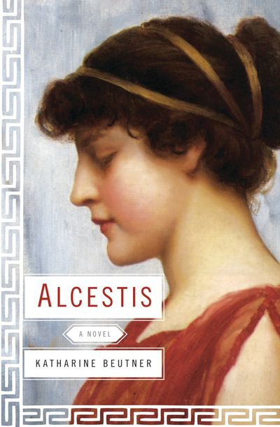 Buy Alcestis at Amazon