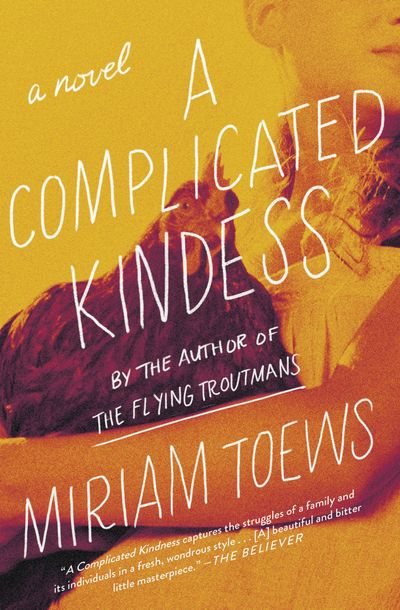 Buy A Complicated Kindness at Amazon
