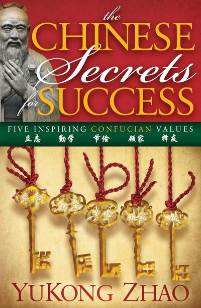 Buy The Chinese Secrets for Success at Amazon
