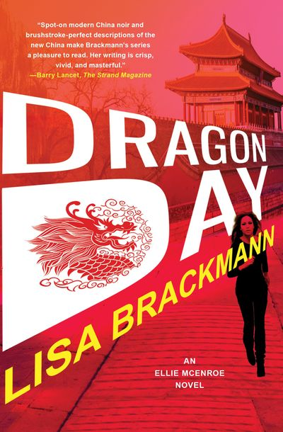 Buy Dragon Day at Amazon