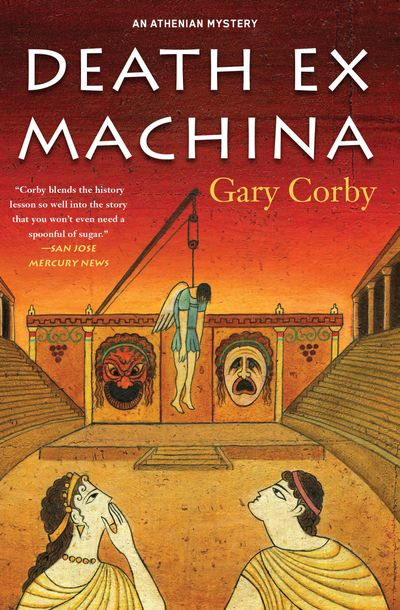 Buy Death Ex Machina at Amazon