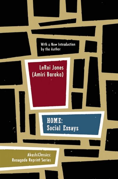 Buy Home at Amazon