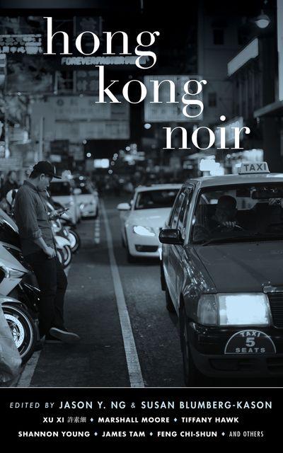 Buy Hong Kong Noir at Amazon
