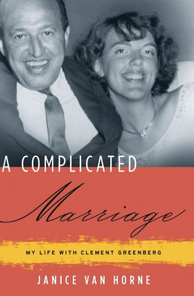 Buy A Complicated Marriage at Amazon