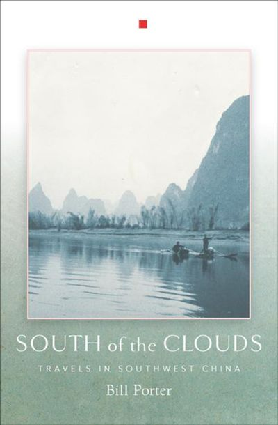 Buy South of the Clouds at Amazon