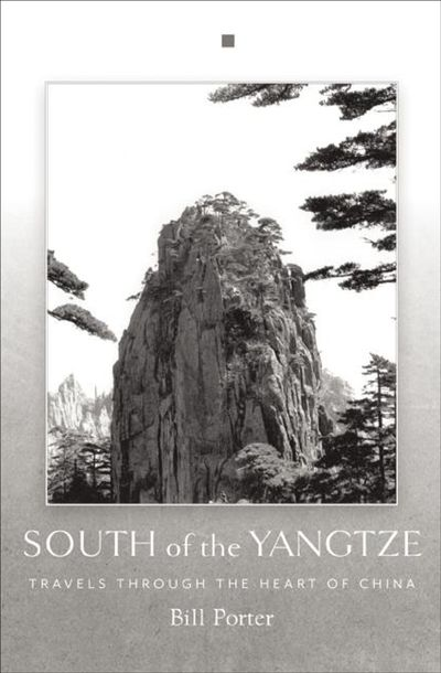 Buy South of the Yangtze at Amazon