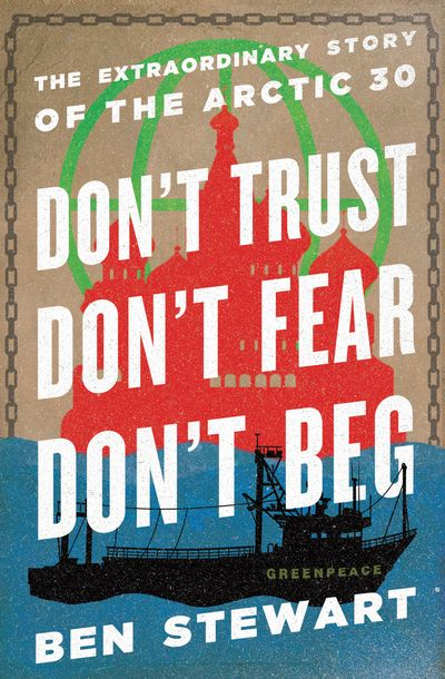 Buy Don't Trust, Don't Fear, Don't Beg at Amazon