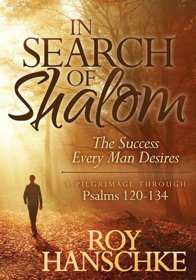 Buy In Search of Shalom at Amazon