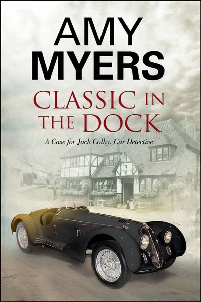 Buy Classic in the Dock at Amazon