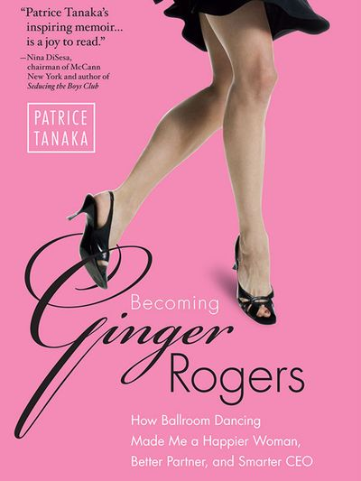 Buy Becoming Ginger Rogers at Amazon