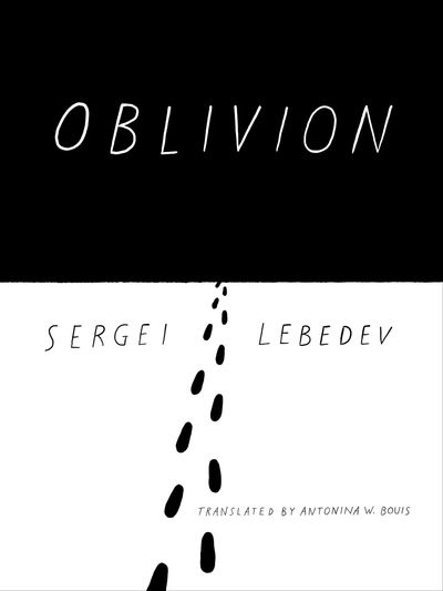 Buy Oblivion at Amazon