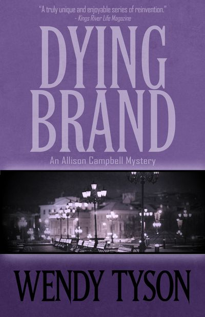 Buy Dying Brand at Amazon
