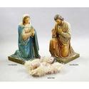 Jesus Mary And Joseph 30