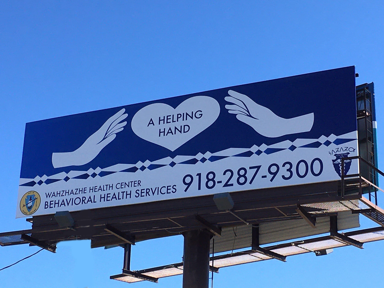 Helping Hand billboard photo