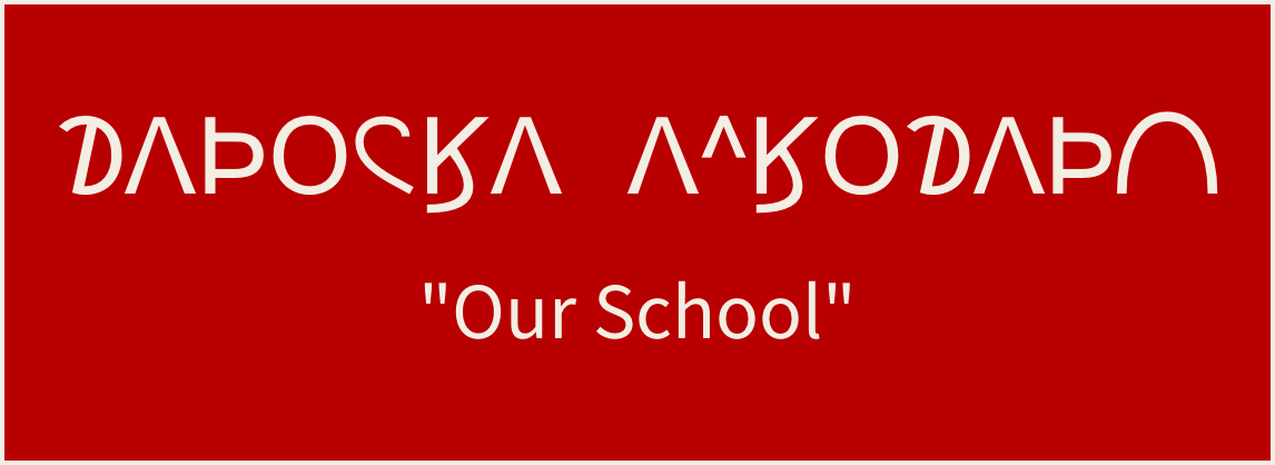 """Our School"" in Osage orthography"