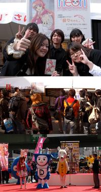 日本橋ストリートフェスタ2010.jpg