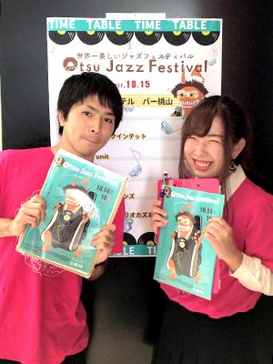 jazzfes1020 6
