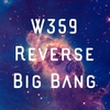 Wolf 359 Reverse Big Bang
