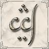 My initials in Tolkien's Elvish script Tengwar