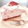 cakefriend.png