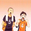 Pseud Icon - Tanaka holding up Nishinoya