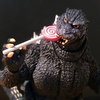 BeetleGhost Icon (a picture of Godzilla)