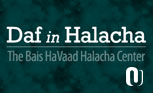 The Halachic Status of an Infant's Needs