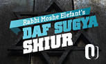 If Your Eruv Breaks on Shabbos - Part III