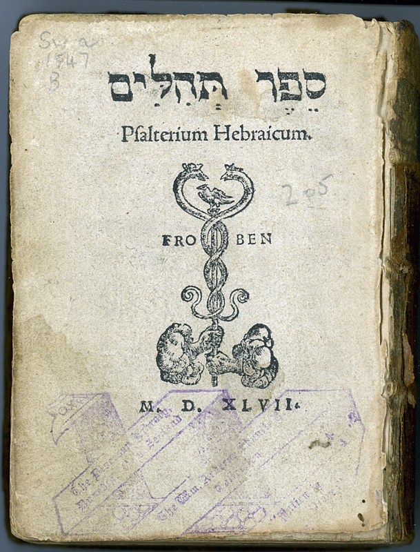 Sefer tehillim. Psalterium Hebraicum