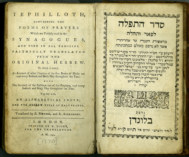 Tephilloth, Containing the Forms of Prayers which are Publicly Read in the Synagogues, and Used in All Families