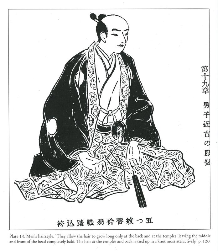 João Rodrigues's Account of Sixteenth-Century Japan