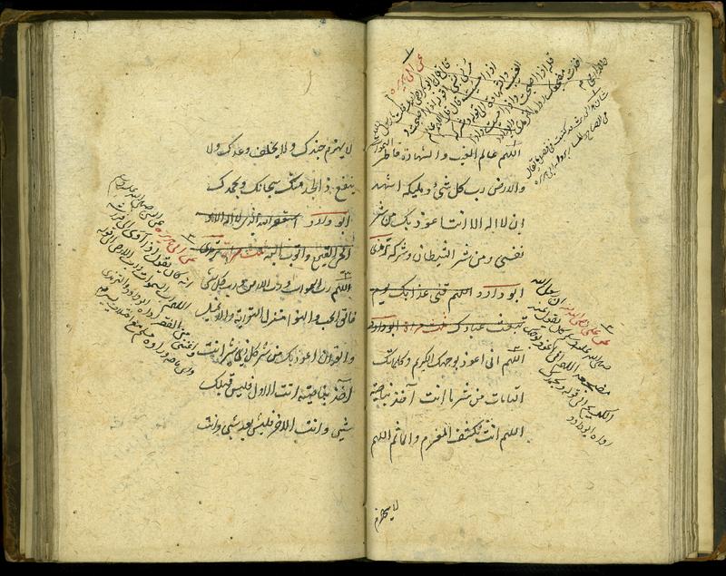 Mishkāt al-Daʿwāt