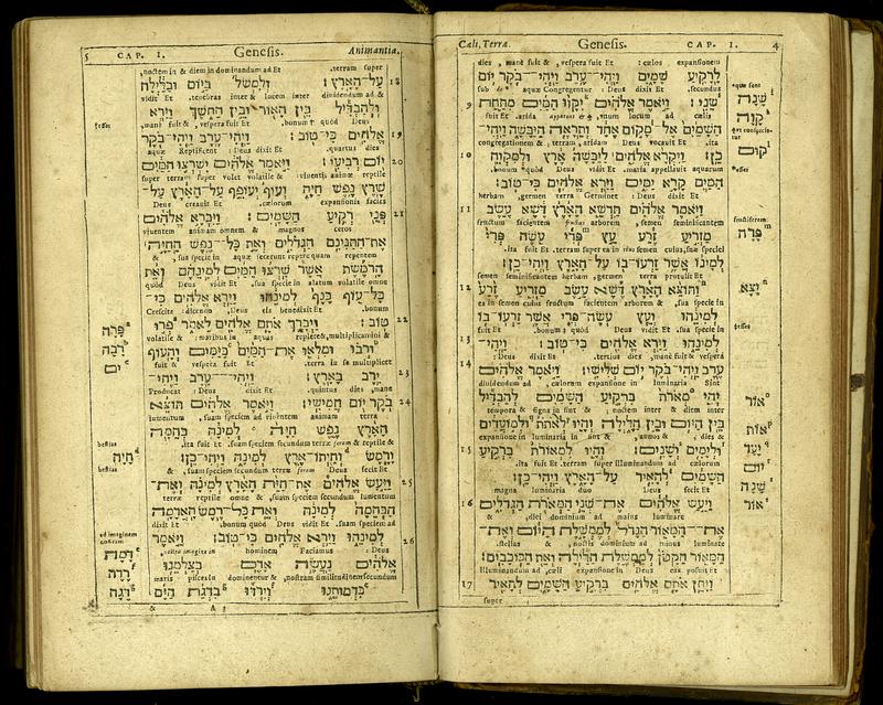 Torah, Nevi'im u-Khetuvim: Biblia Hebraica. Vol. I