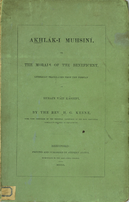 Akhlak-i Muhsini, or, The Morals of the Beneficent, Literally Translated from the Persian… by H. G. Keene.