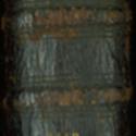 Bible spine.jpg